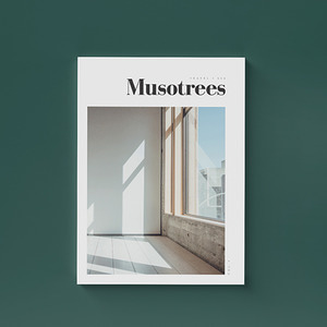 [magazine] Musotrees
